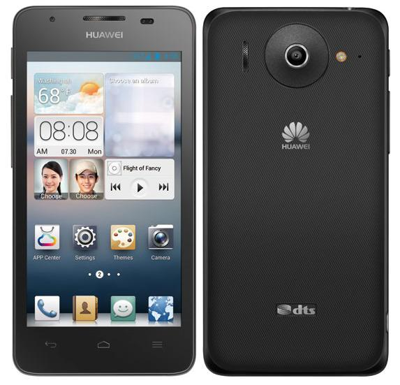 Huawei-Ascend-G510