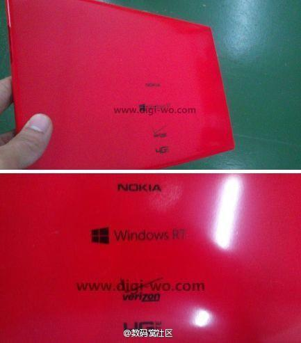 Red_Nokia_Tab