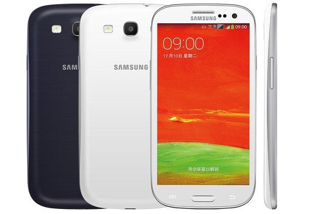 Galaxy S3 I9300I