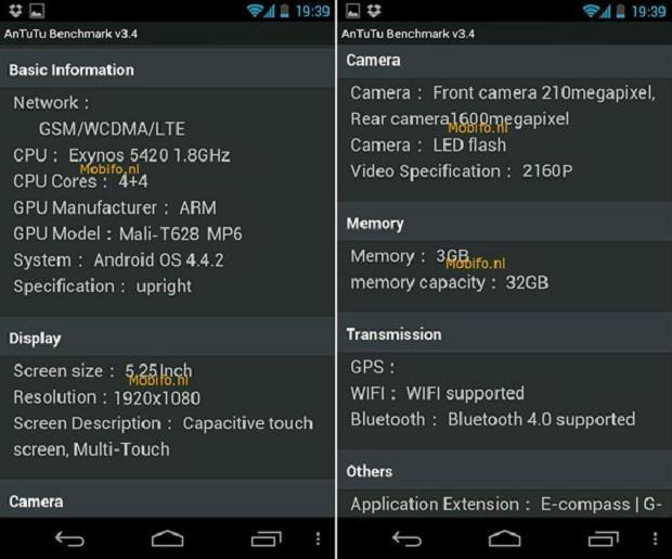 Samsung-GALAXY-S5-botoes-virtuais-screenshot