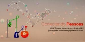 Tenha a melhor experiência de navegação no Facebook móvel com o UC Browser