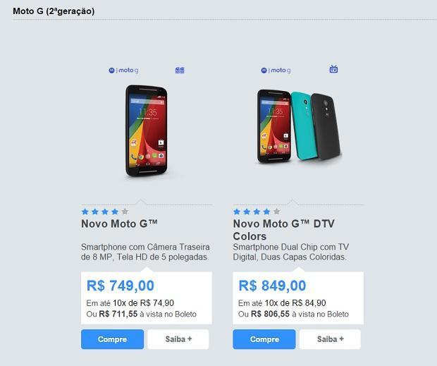 Novo Moto G mais caro