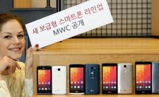 LG anuncia novos aparelhos intermediários