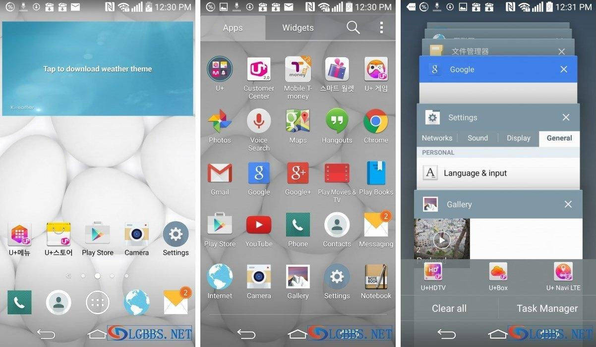 lg-g2-android-5-0-1-lollipop-1