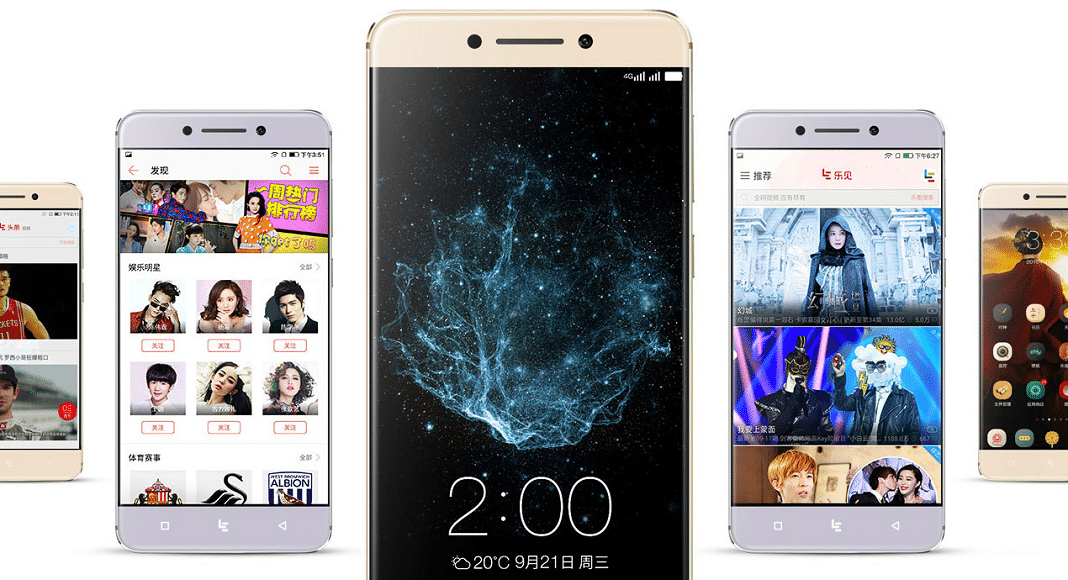 sustained after leeco le pro 3 vs s7 this purely