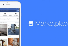 Saiba como vender algo no Facebook