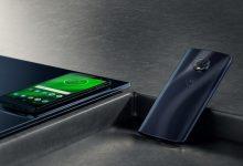 Moto G6 Plus promoção