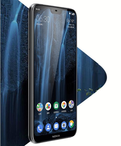 Nokia X6 cupom