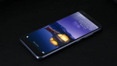 Zenfone 4S Max Plus