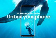 Galaxy S8+ 128 GB