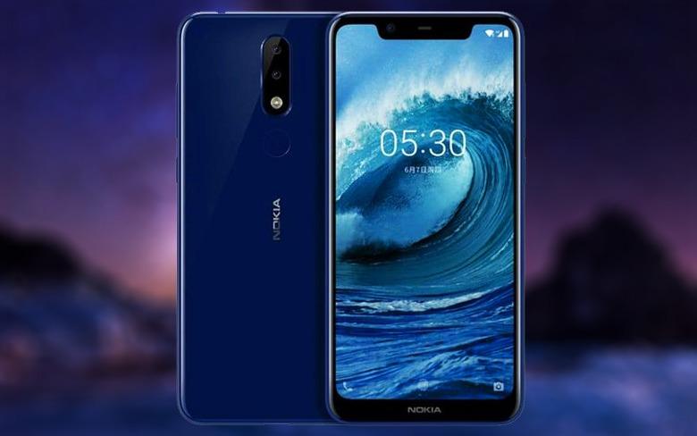 Nokia X5 Banggood