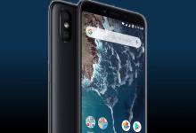 Amazon Brasil saldão Xiaomi
