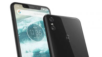 Motorola One preço